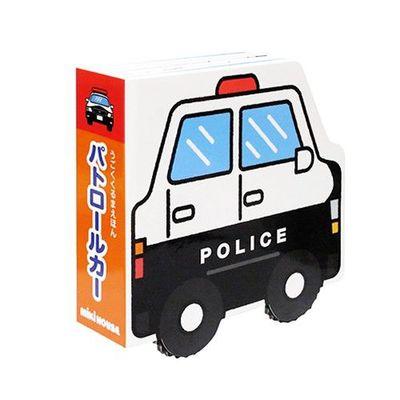 可連結磁鐵車車造型繪本-警車 (13.5×13.5×4cm)