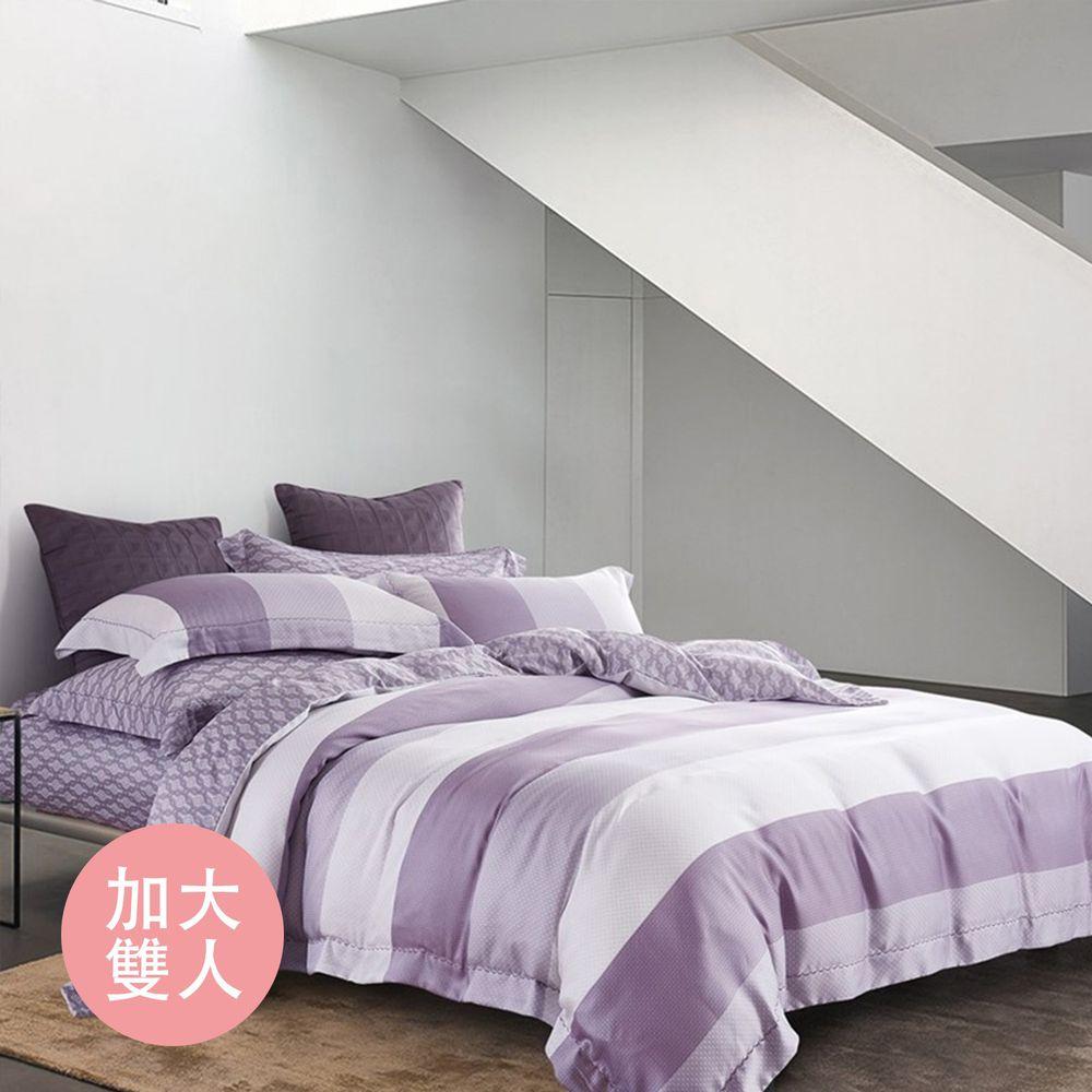 飛航模飾 - 裸睡天絲加高版床包組-簡奢-紫(加大床包兩用被四件組) (加大雙人6*6.2尺)