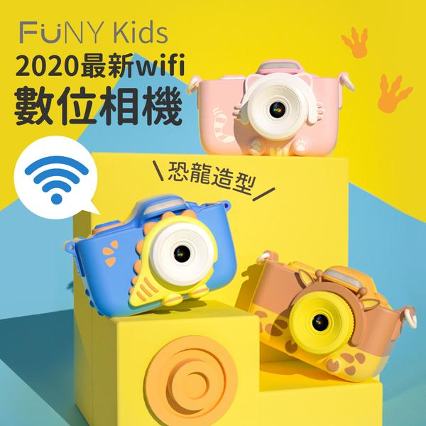好拍又可愛 wifi 麻吉貓相機【FUNY Kids】