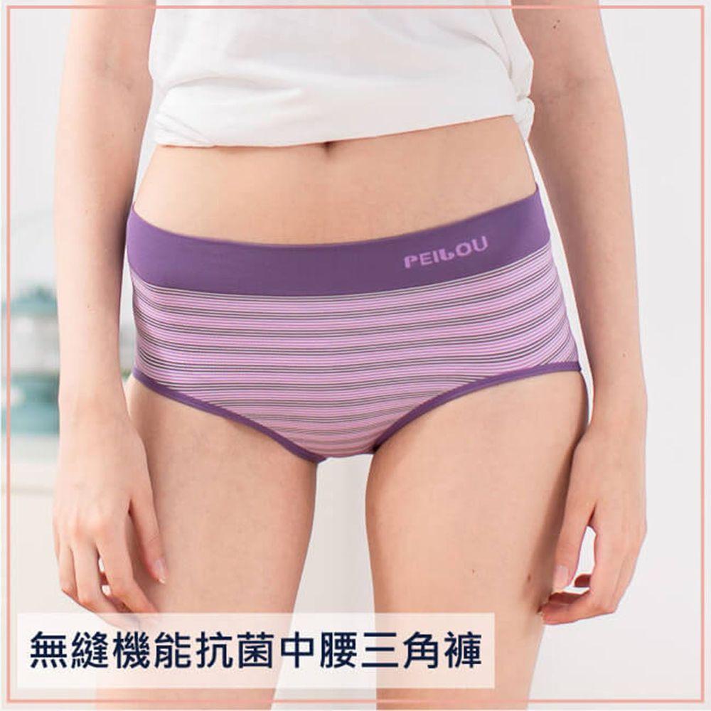 貝柔 Peilou - 機能抗菌無縫中腰女三角褲-亮紫 (Free)