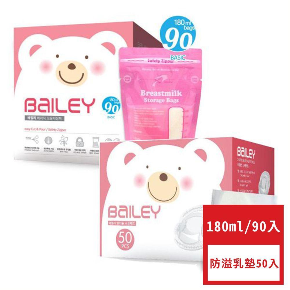 韓國 BAILEY 貝睿 - 感溫母乳儲存袋-新手媽媽超值組-基本型-90入-180mlx1+防溢乳墊-50入x1
