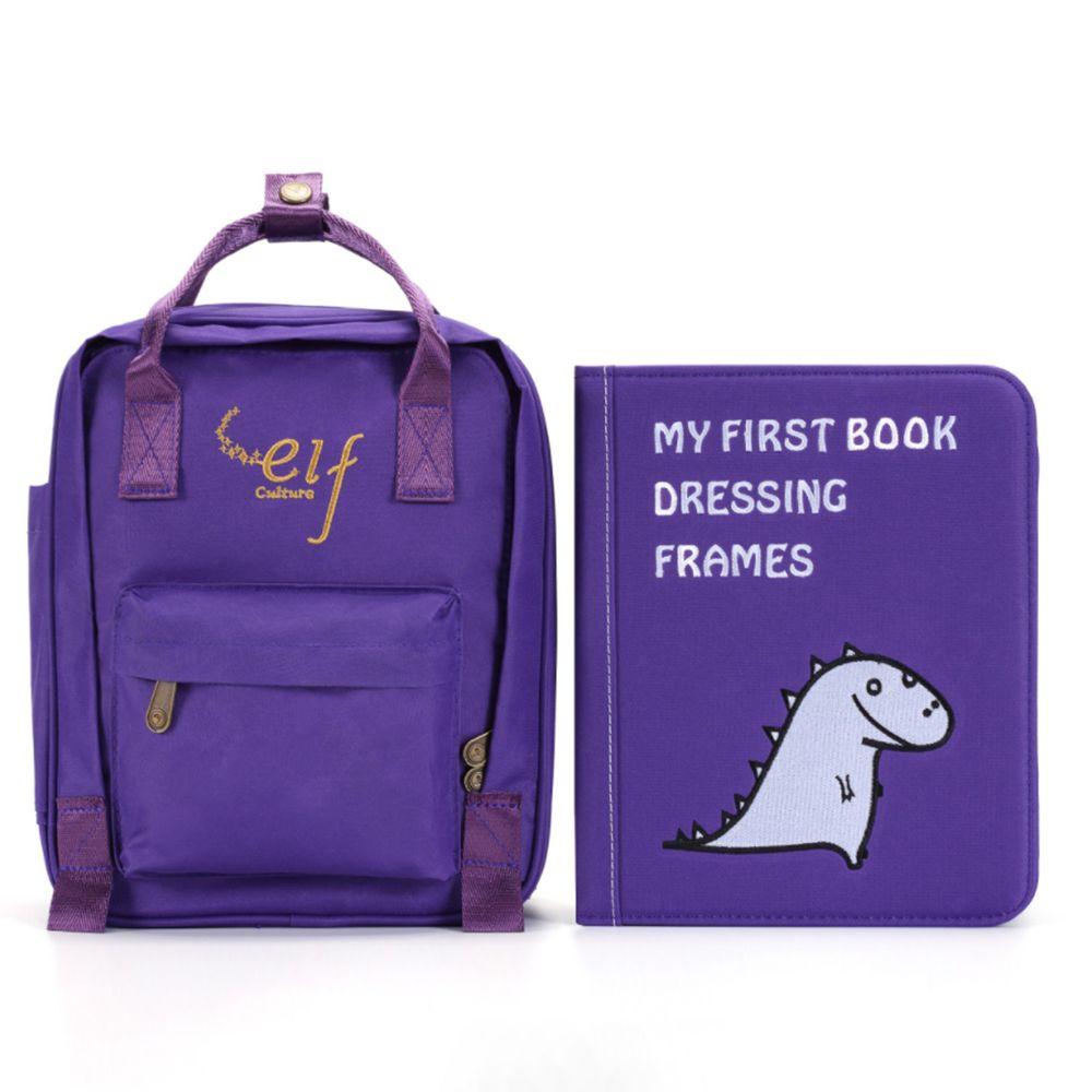 My First Book - 第二冊【蒙氏衣飾篇】-葡萄紫-3y+