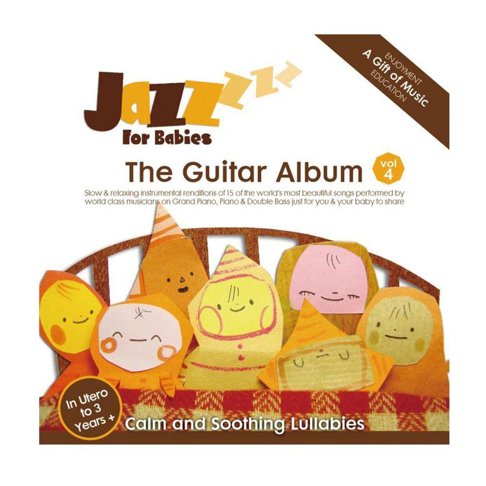 金革唱片 Jingo Records - 絕世寶貝CD4-吉他篇