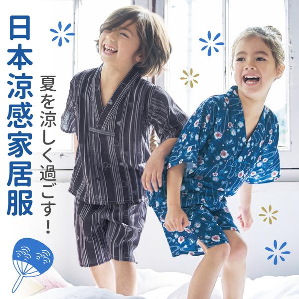 ✿ 純棉X天竺棉 ✿ 在家穿得舒適最重要!