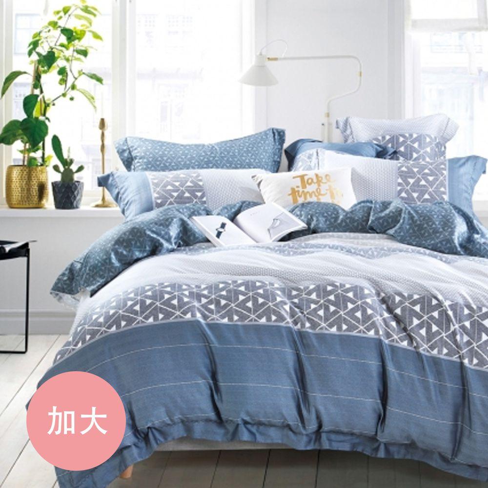 PureOne - 天絲系列.TENCEL寢具組-貝洛妮-藍 (加大四件式床包鋪棉被套組)