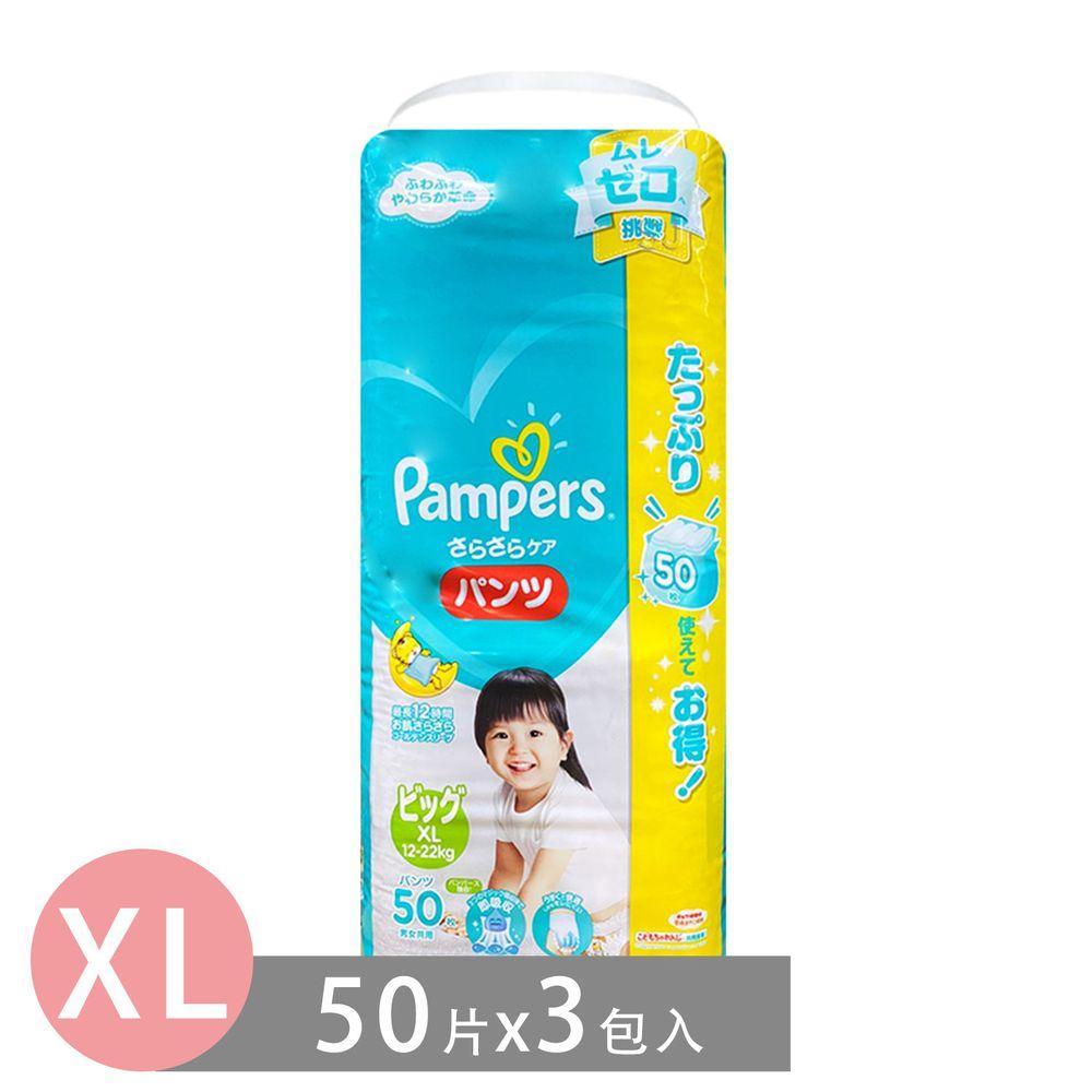 Pampers 幫寶適 - 日本境內 巧虎增量版 褲型-褲型 (XL[12-22kg])-50枚*3包入(日本原廠公司貨 平行輸入)