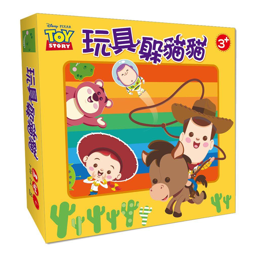 東雨文化 - 玩具躲貓貓-3歲以上
