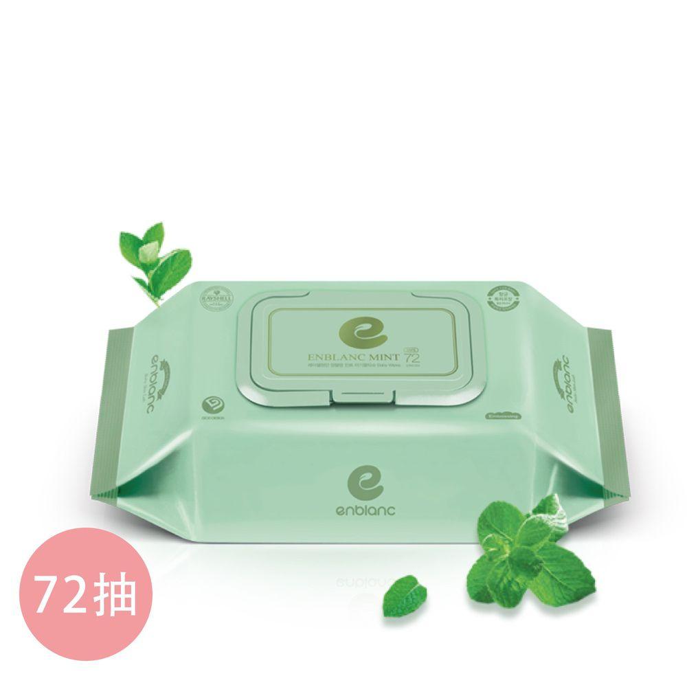 韓國 ENBLANC - 銀離子抗菌|輕柔薄荷|極柔純水濕紙巾|72抽-有蓋大包-淺綠色-單包