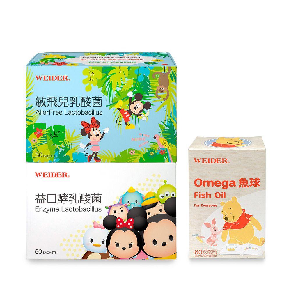 WEIDER 美國威德 - Omega 魚球-60顆/瓶*1+敏飛兒乳酸菌-30包/盒*1+益口酵乳酸菌-60包/盒*1