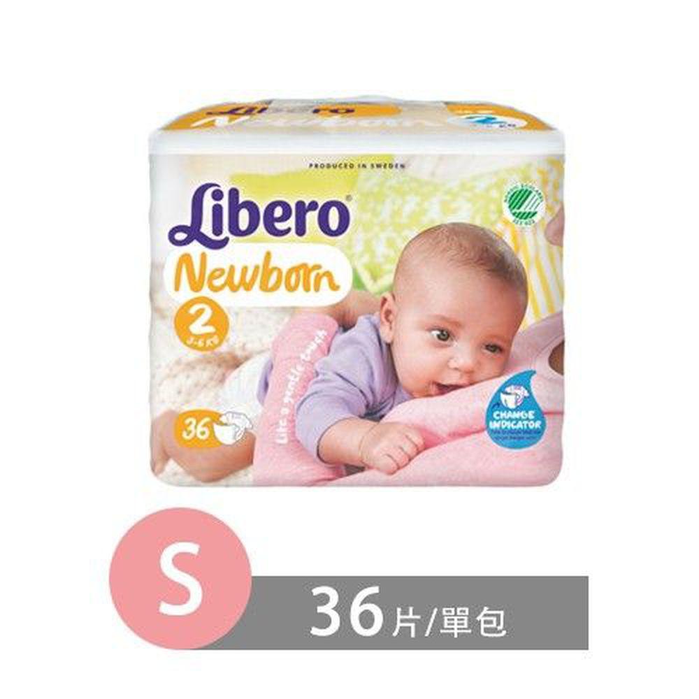 麗貝樂 Libero - 黏貼式嬰兒紙尿褲-2號 (S [3~6kg])-36片/包