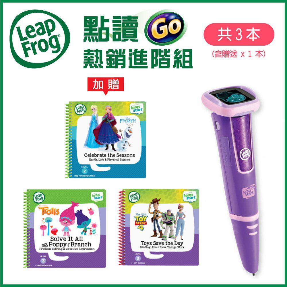 LeapFrog美國跳跳蛙 - 點讀GO粉色進階3D組-點讀GO粉色進階3D組-點讀GO粉/魔髮精靈/迪士尼玩具總動員/迪士尼冰雪奇緣-粉色