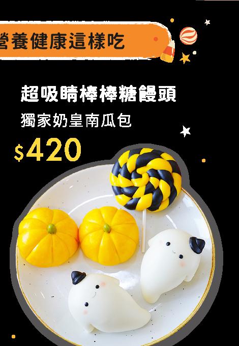 https://mamilove.com.tw/market/category/dessert