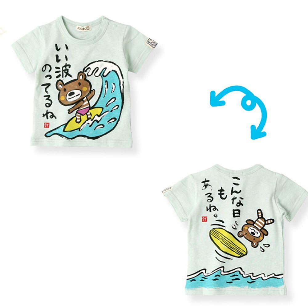 日本 ZOOLAND - 和風手繪印花純棉短T-C衝浪-淺綠