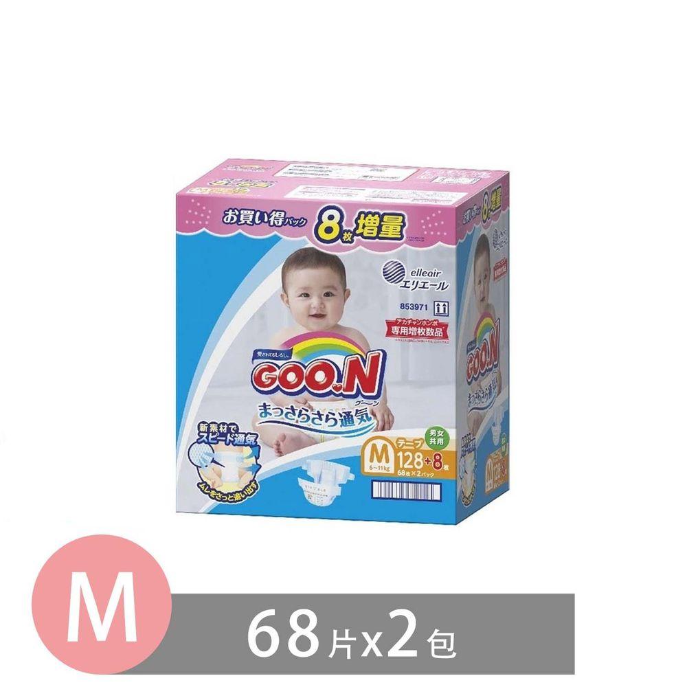 akachan honpo - 大王製紙GOO.N境內版透氣舒柔 (黏貼型 (M))-68片X2包