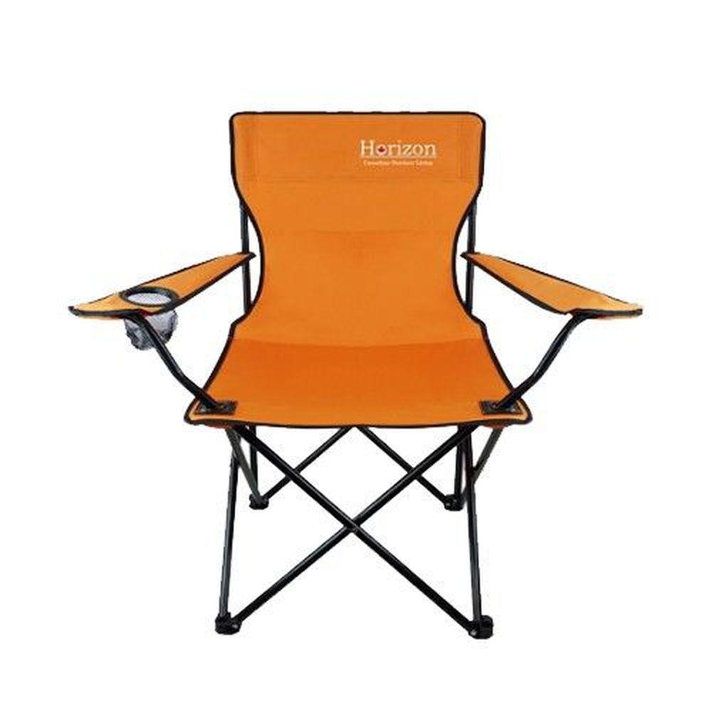 加拿大天際線 Horizon - 輕便折疊野餐椅-陽光橘