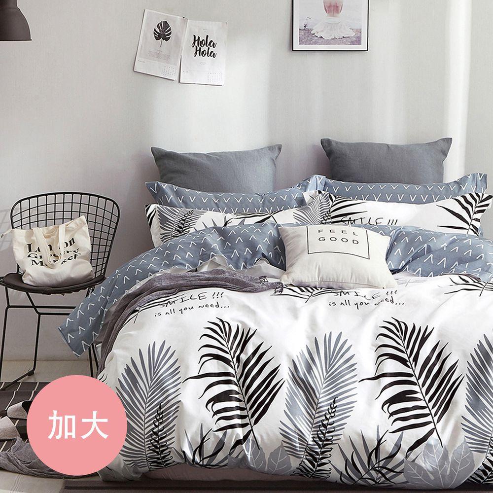 PureOne - 極致純棉寢具組-別緻花樣-加大四件式床包被套組