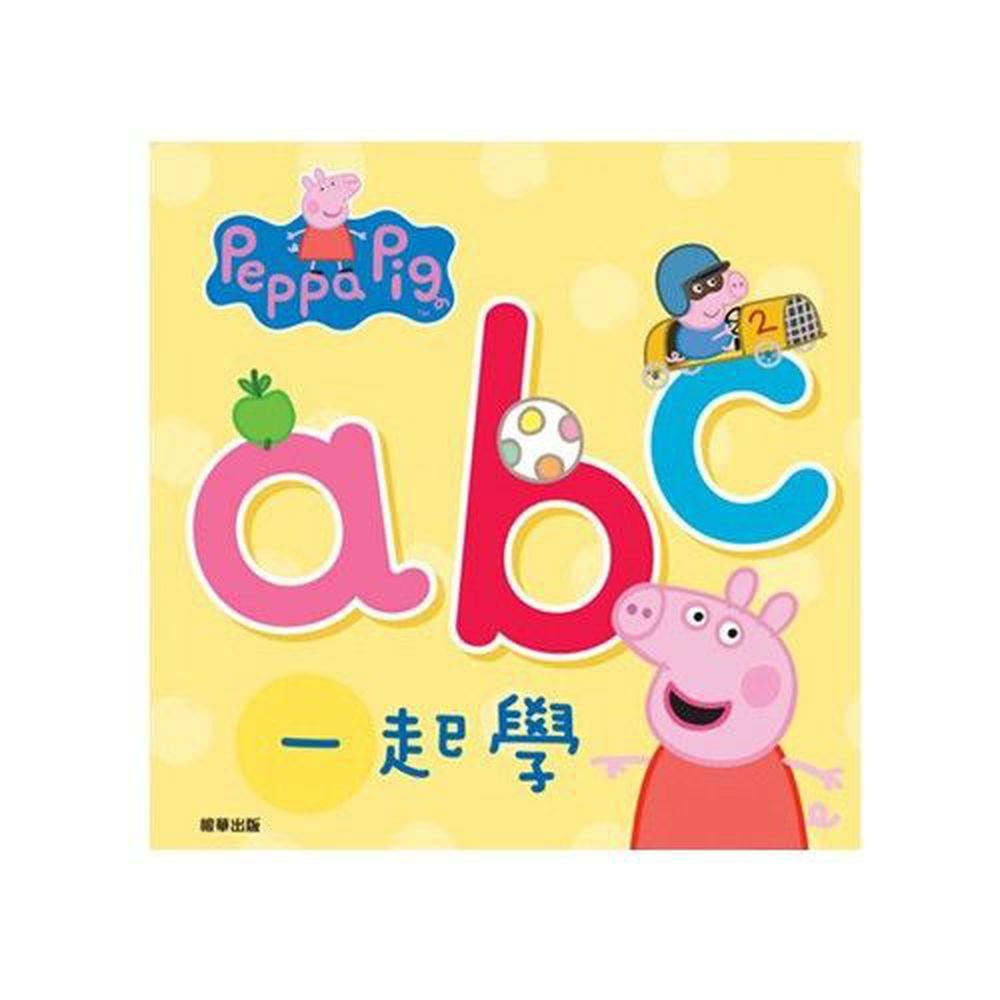 粉紅豬小妹-厚紙書-abc一起學