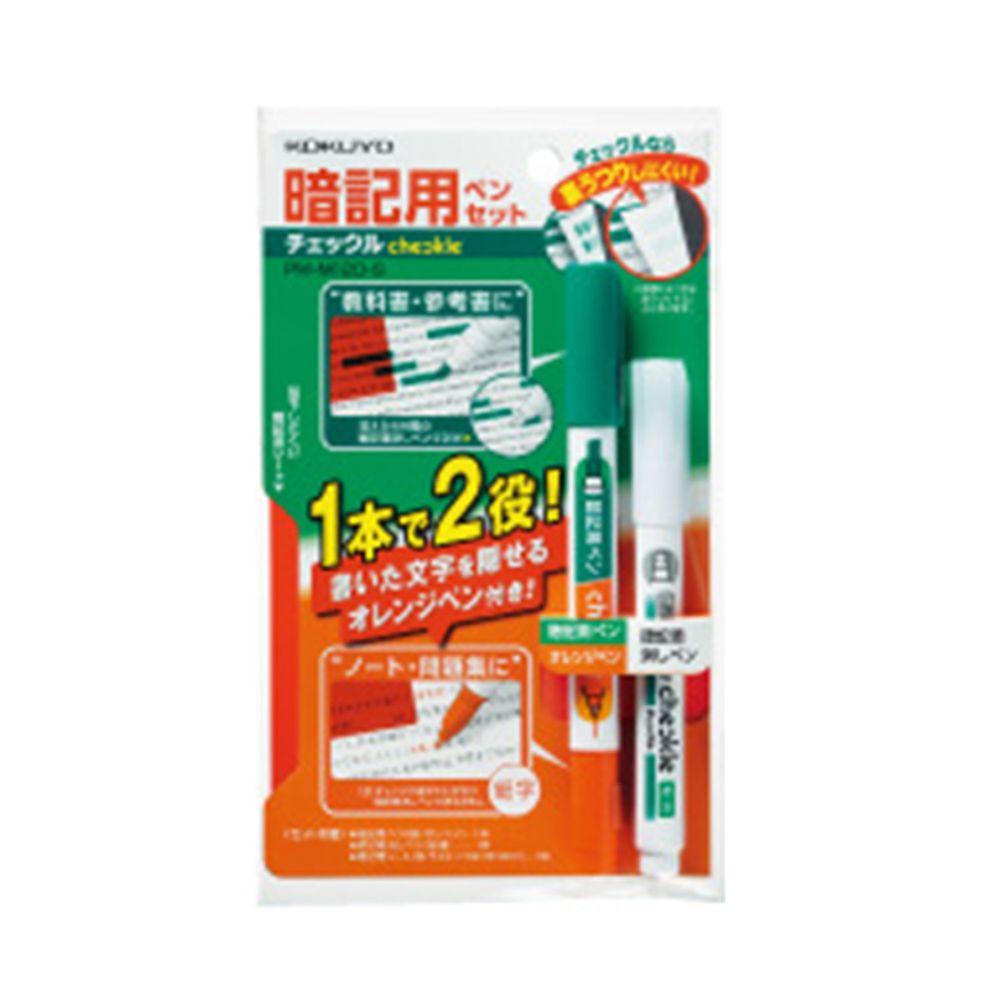 日本文具代購 - KOKUYO暗記雙頭螢光筆+小墊板組-橘X綠