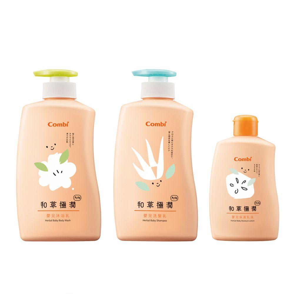 日本 Combi - 和草極潤plus-快樂寶貝澎澎組 - 保濕型-沐浴乳-500mlX1+洗髮乳-500mlX1+保濕乳液250ml