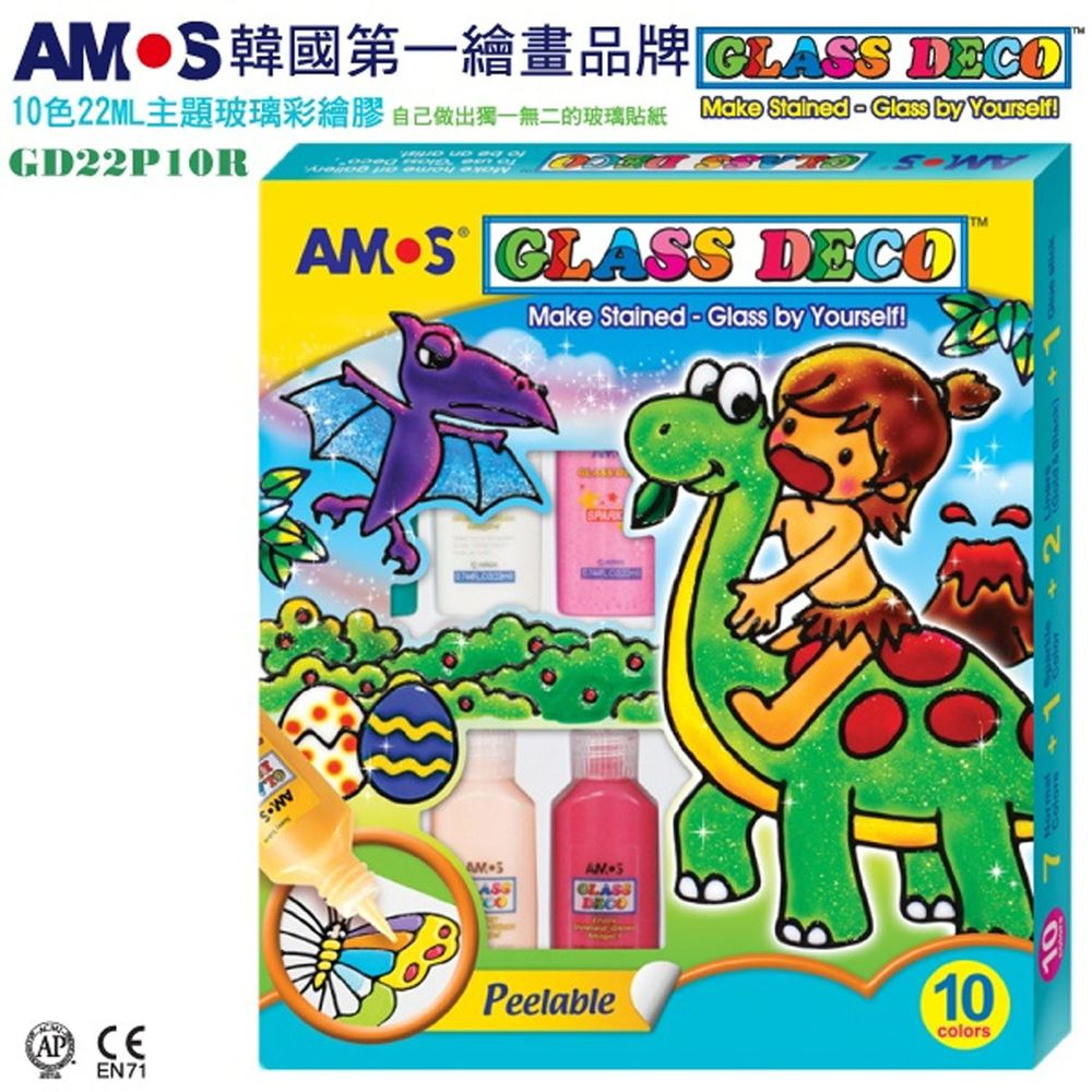 韓國 AMOS - 10色22ml玻璃彩繪膠
