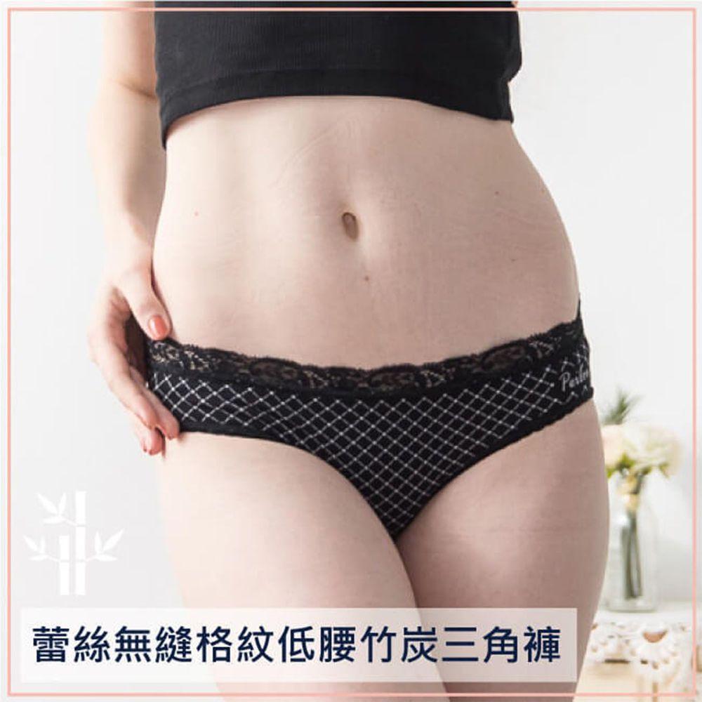 貝柔 Peilou - 蕾絲無縫低腰女三角褲-格紋-黑 (Free)