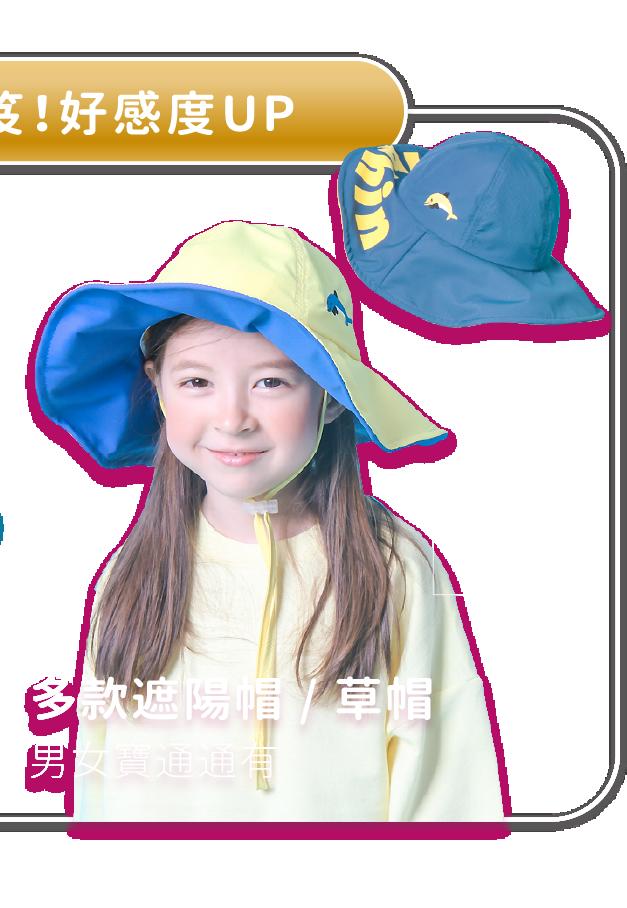 https://mamilove.com.tw/market/category/child_accessories
