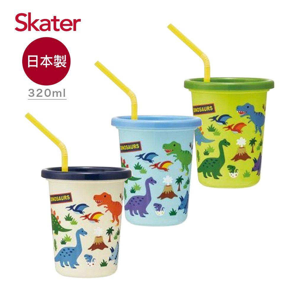 日本 SKATER - 日本製3入水杯(320ml)-恐龍