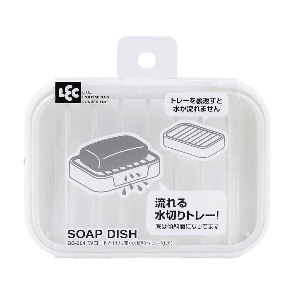 日本 LEC - 瀝水肥皂架-1組