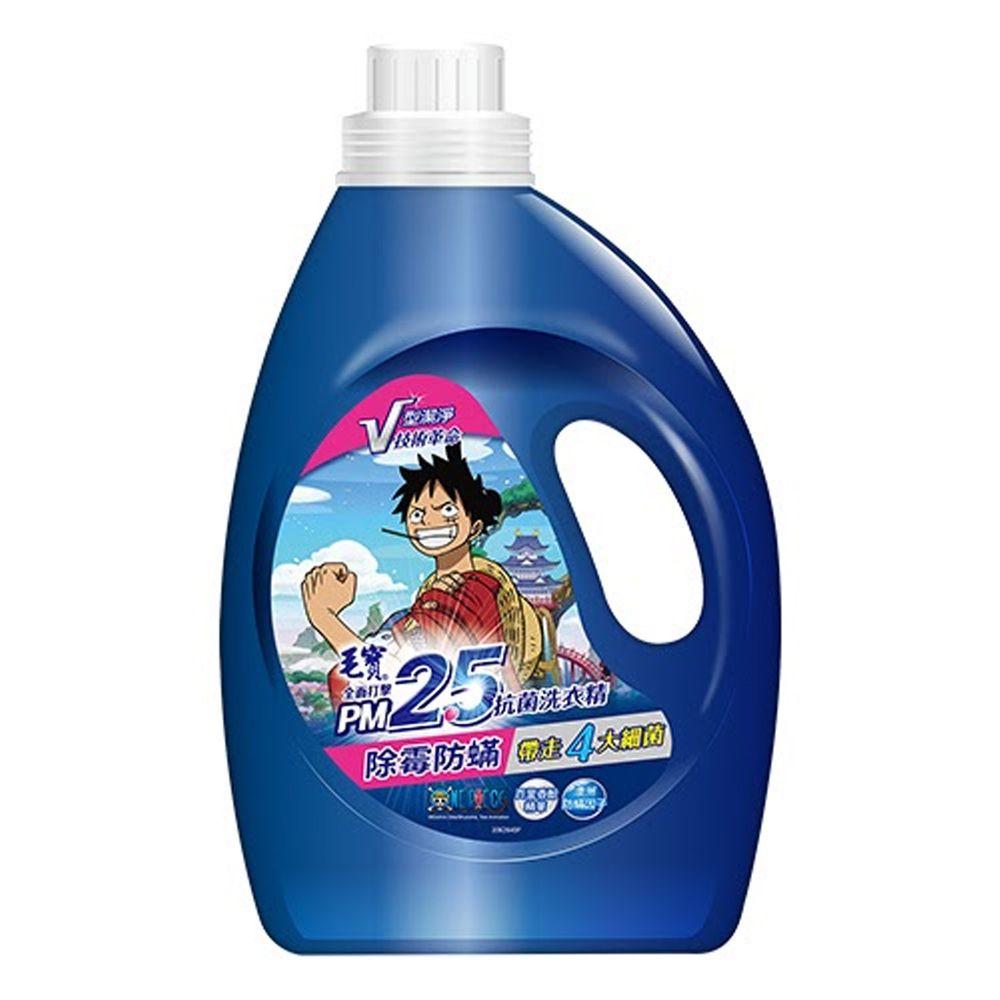 毛寶 - PM2.5除霉防蟎抗菌洗衣精-航海王-2200g