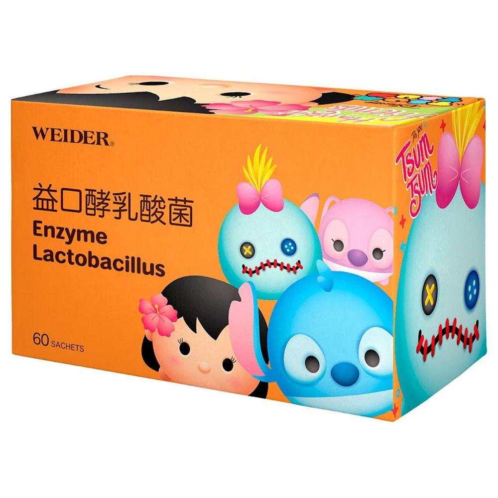 WEIDER 美國威德 - 益口酵乳酸菌-60包/盒*1