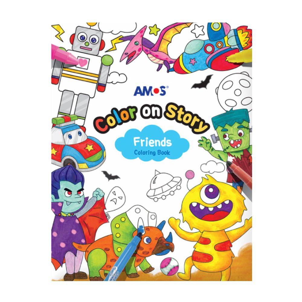 韓國 AMOS - 24頁畫冊-朋友款