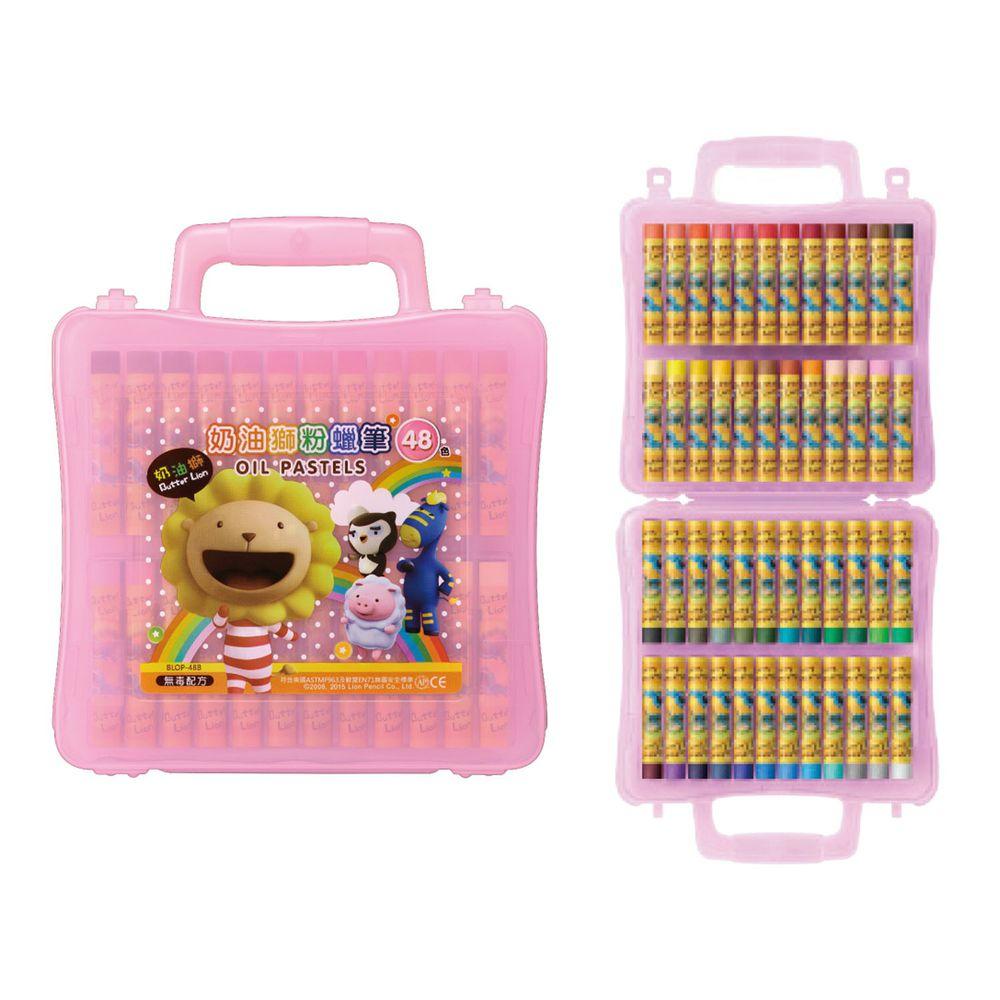 雄獅 SIMBALION - BLOP 奶油獅粉蠟筆(塑盒)48色