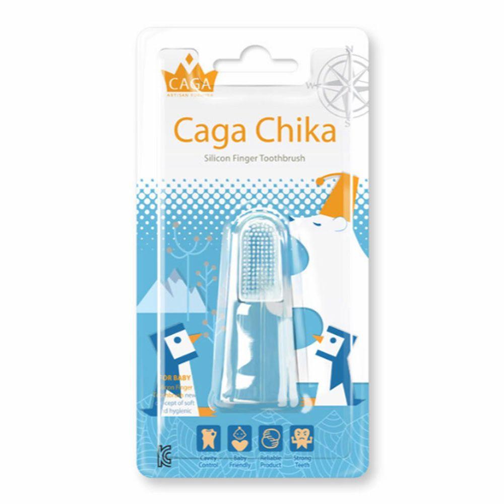 德國 CAGA 牙佳 - 矽膠指套牙刷-北極熊-藍 (0歲以上)