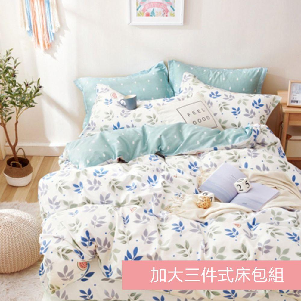 PureOne - 極致純棉寢具組-伊人夢-加大三件式床包組