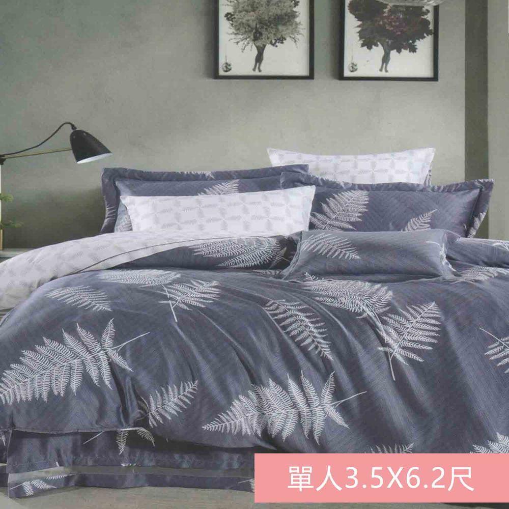 飛航模飾 - 天絲 鋪棉三件組床包-茫(單人鋪棉床包兩用被三件組) (單人3.5*6.2尺)