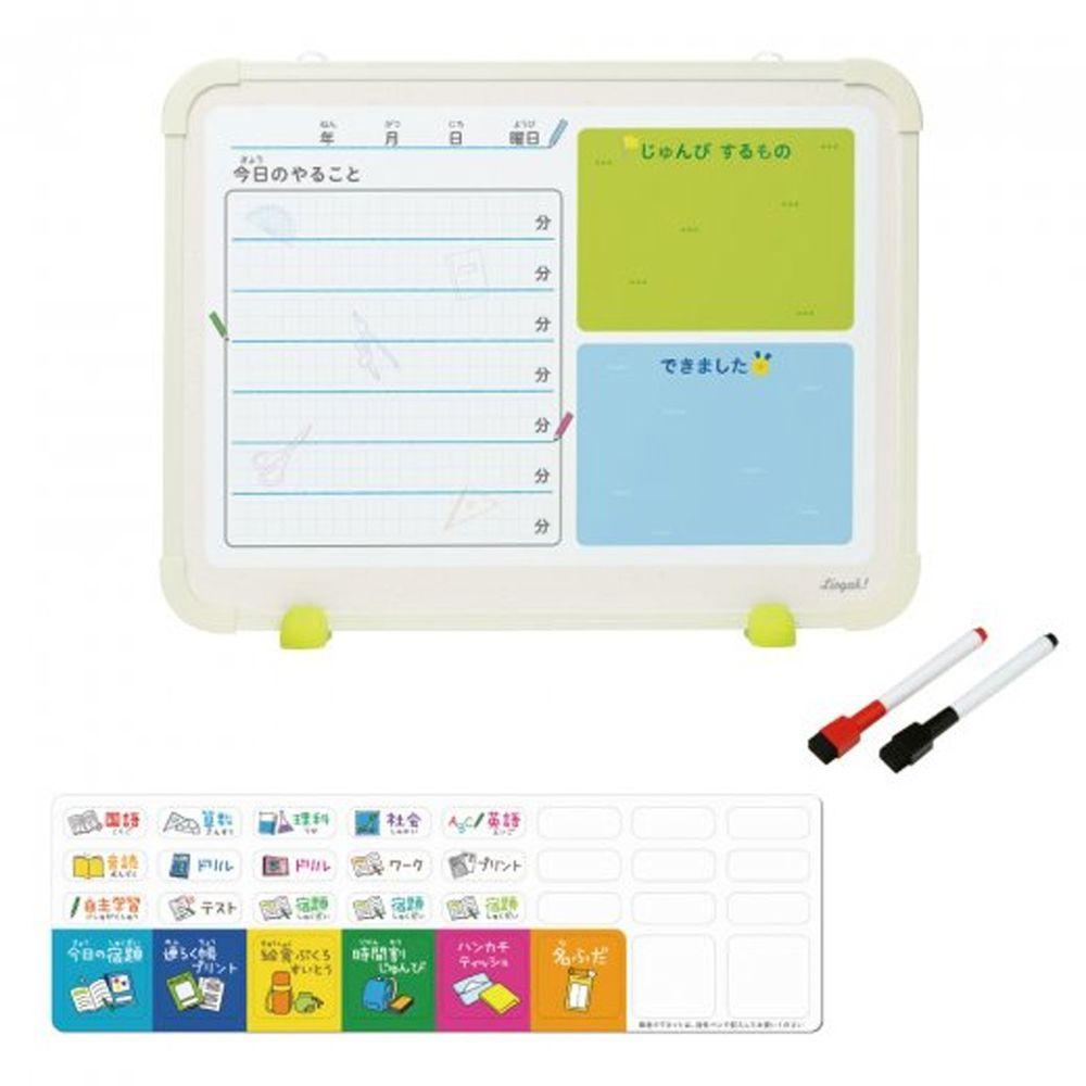 日本文具 SONIC - 2way 我的學習計畫表(附白板筆*2)-一日-39.7x29.7x1cm-團購專案