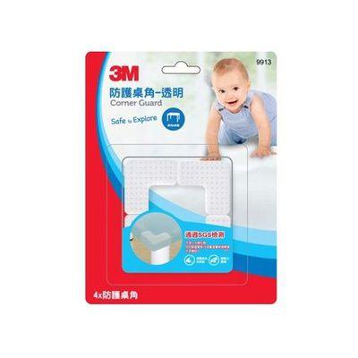 兒童安全防撞護角/桌角護墊-透明 (4.2x4.2x2.1cm)