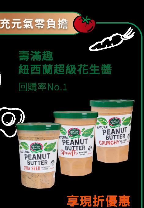 https://mamilove.com.tw/market/category/dessert/jam