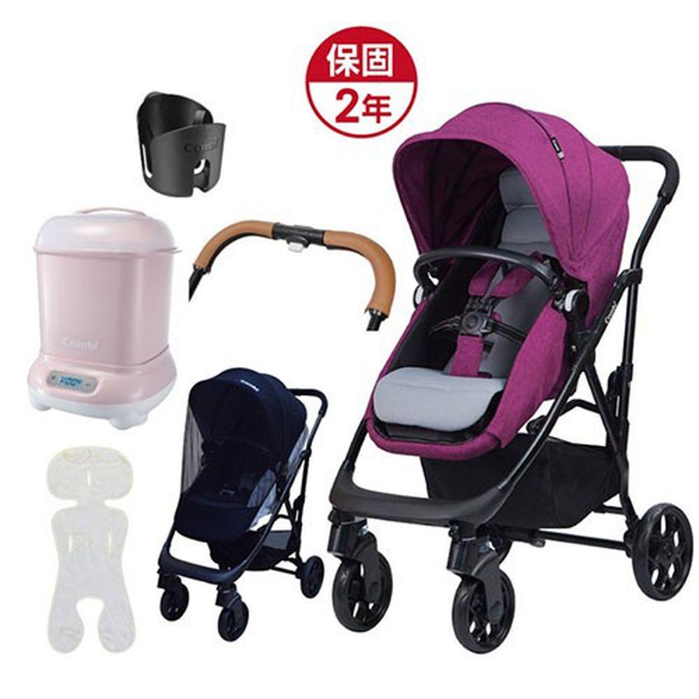 日本 Combi - Ark雙向大輪車結合魔術睡眠艙-消毒鍋套組-極光紫-1~48個月(體重18Kg以下, CCC規範)