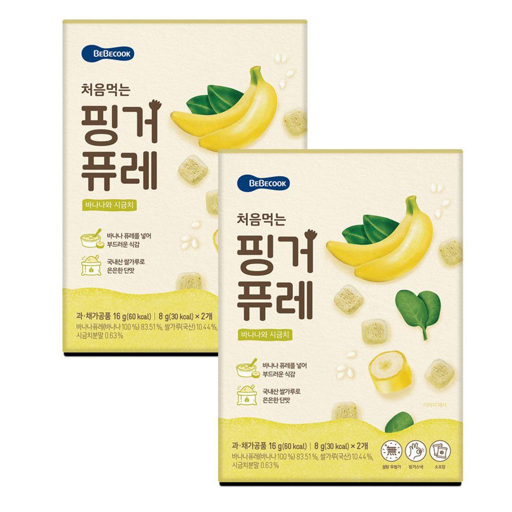 BEBECOOK 寶膳 - 嬰幼兒初食綿綿果泥餅 -香蕉波菜x2
