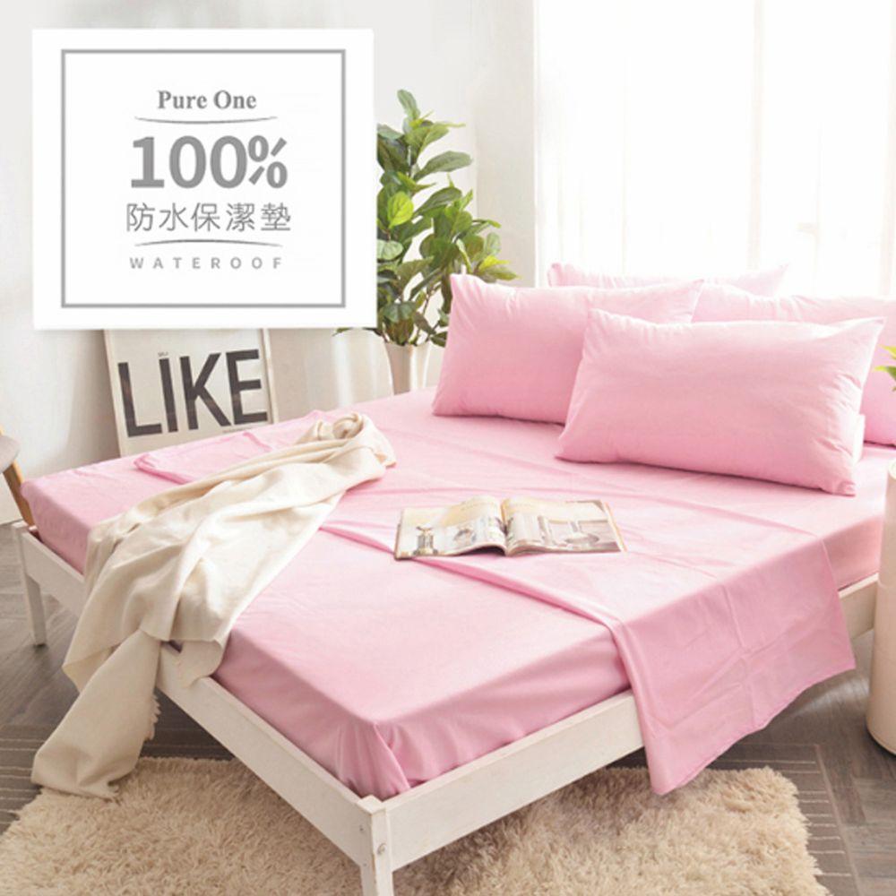 PureOne - 100%防水 床包式保潔墊-櫻花粉-保潔墊枕套