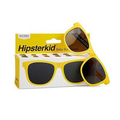 抗UV時尚嬰童偏光太陽眼鏡(附固定繩)-黃