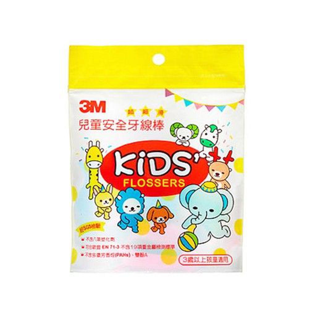 美國 3M - 兒童安全牙線棒-袋裝(38支)