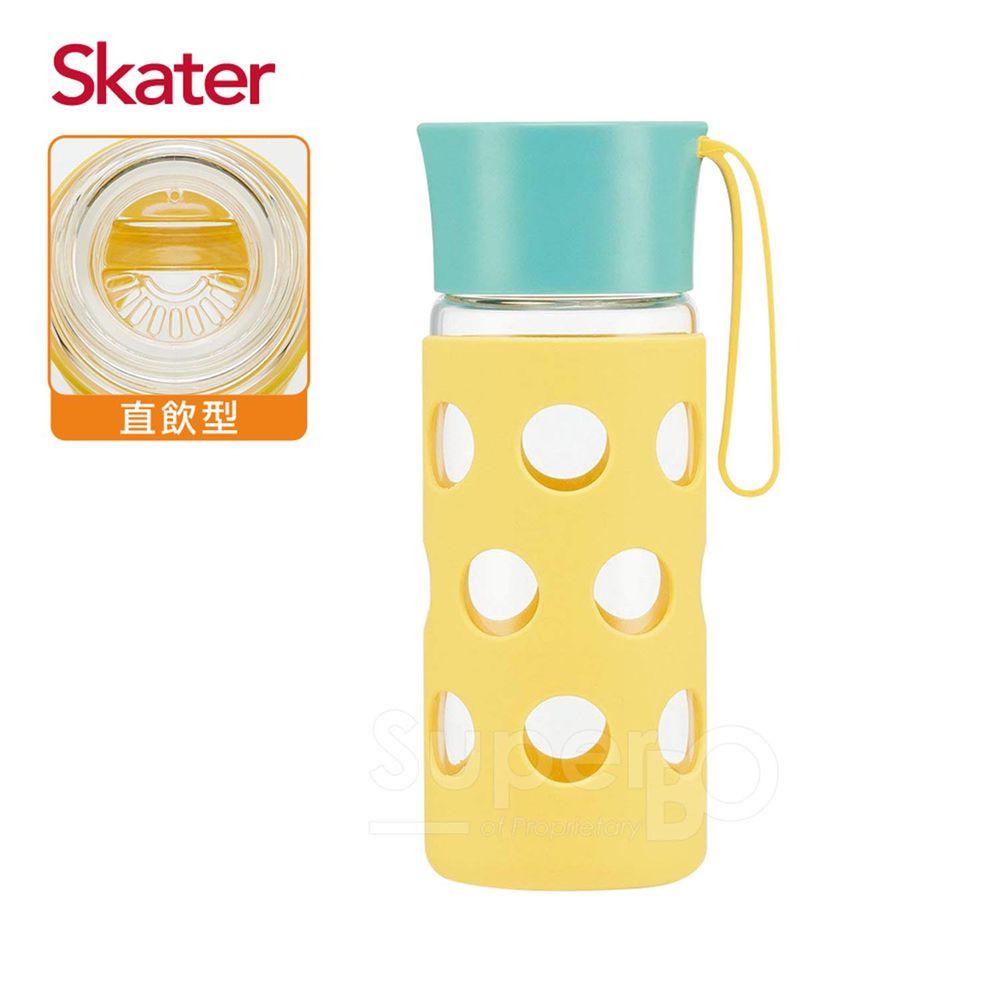 日本 SKATER - 玻璃隨行杯(含杯套)400ml-黃