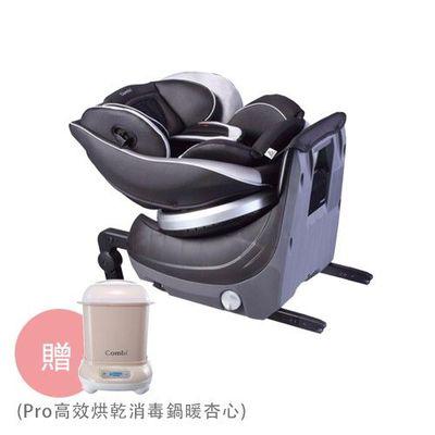 Neroom ISOFIX 旋轉式 嬰幼童專用汽車安全座椅-買贈微電腦高效烘乾消毒鍋-暖杏心(市價值NT$3800)-公爵黑-新生兒0歲起~4歲(18kg以下)