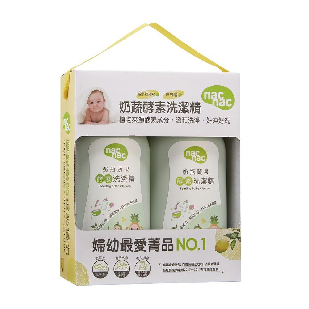 nac nac - 奶蔬酵素洗潔精促銷組-950ml壓頭+補充罐950ml