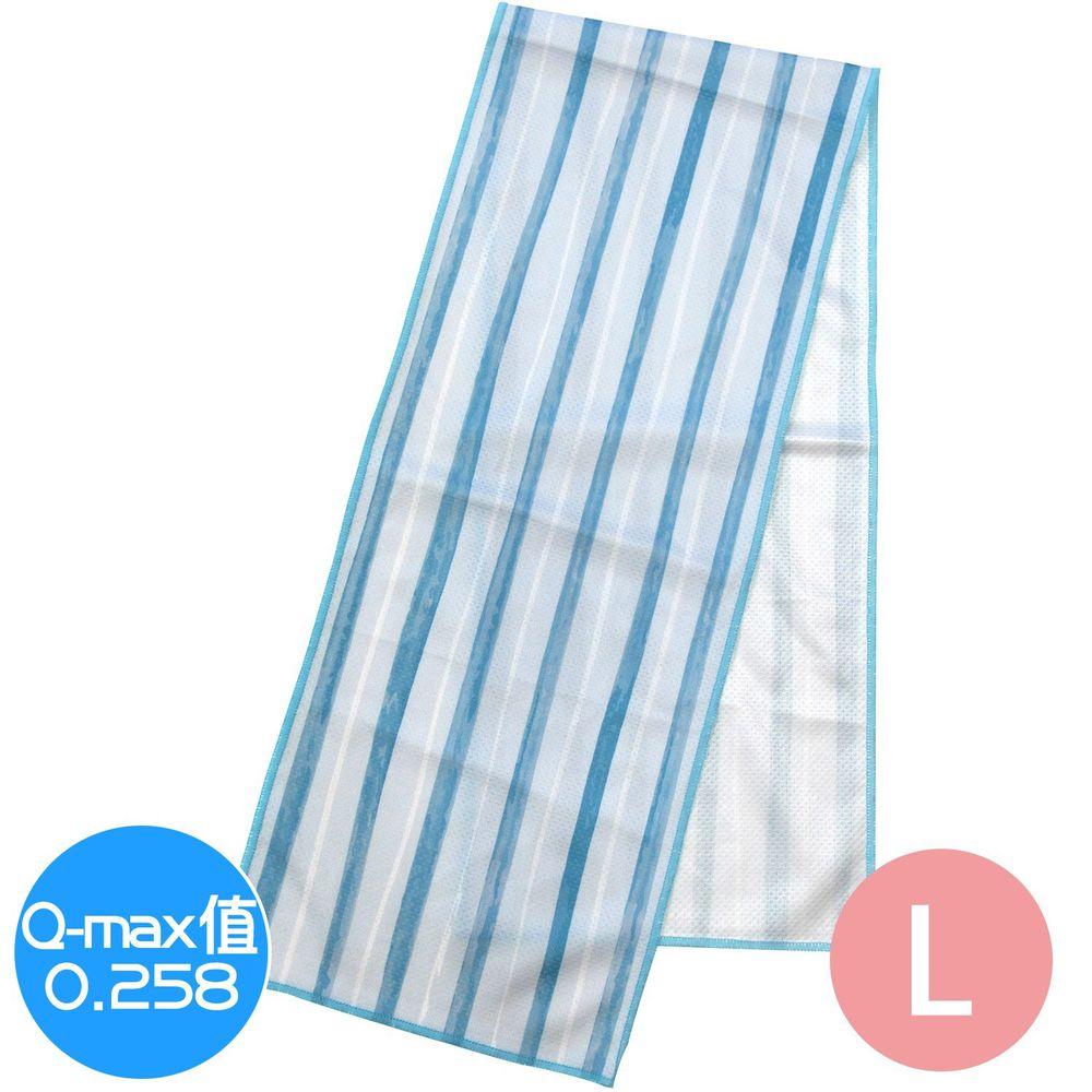 日本 DAIKAI - 抗UV接觸冷感 水涼感巾-條紋-藍白 (L(100x20cm))