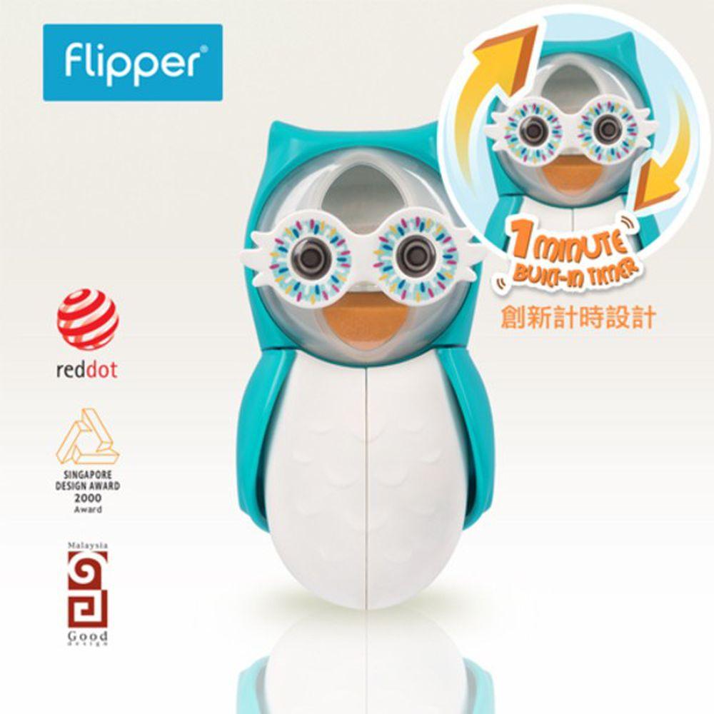 Flipper - 專利輕觸開關牙刷架-計時沙漏貓頭鷹-藍