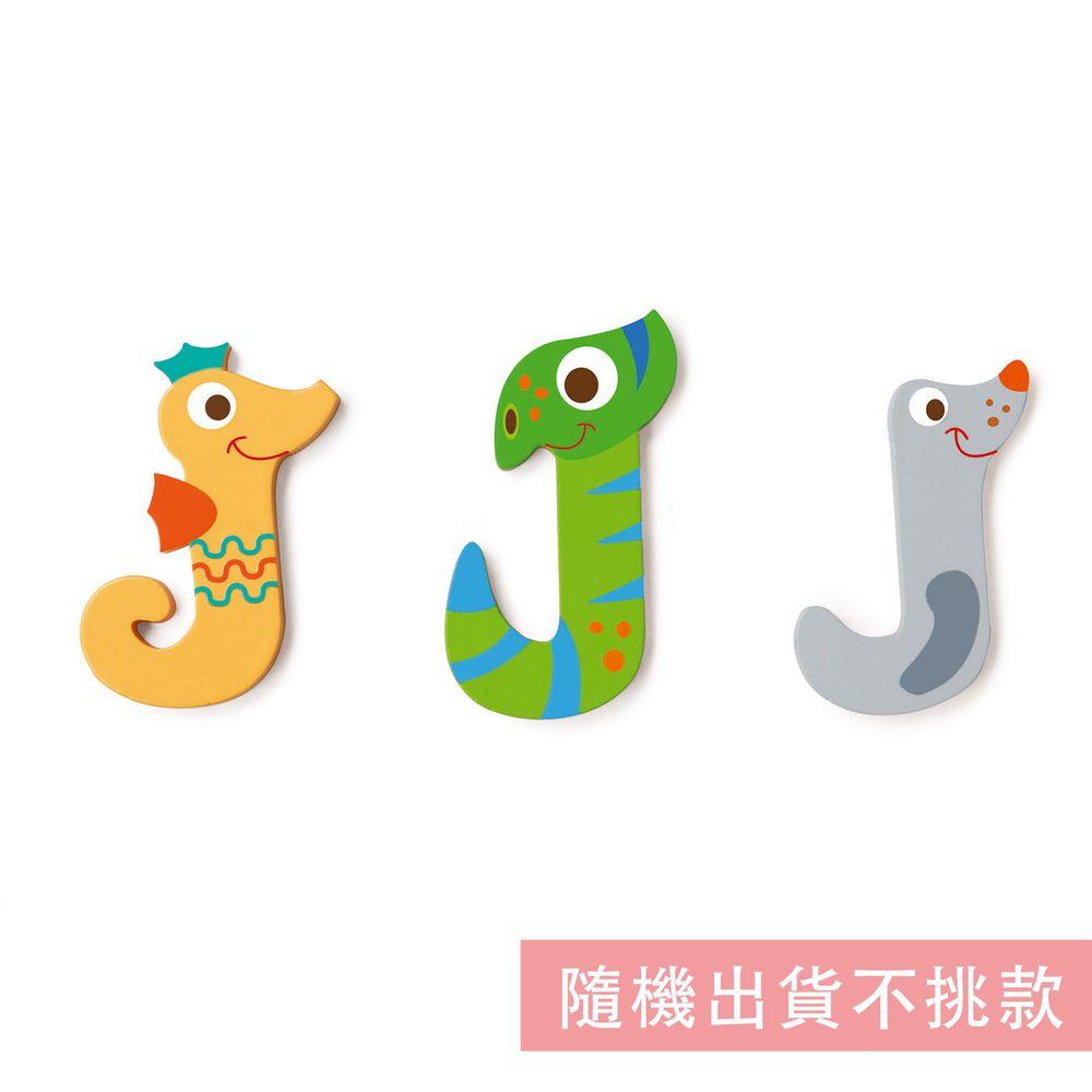 比利時 Scratch - 動物造型字母J-隨機出貨不挑款