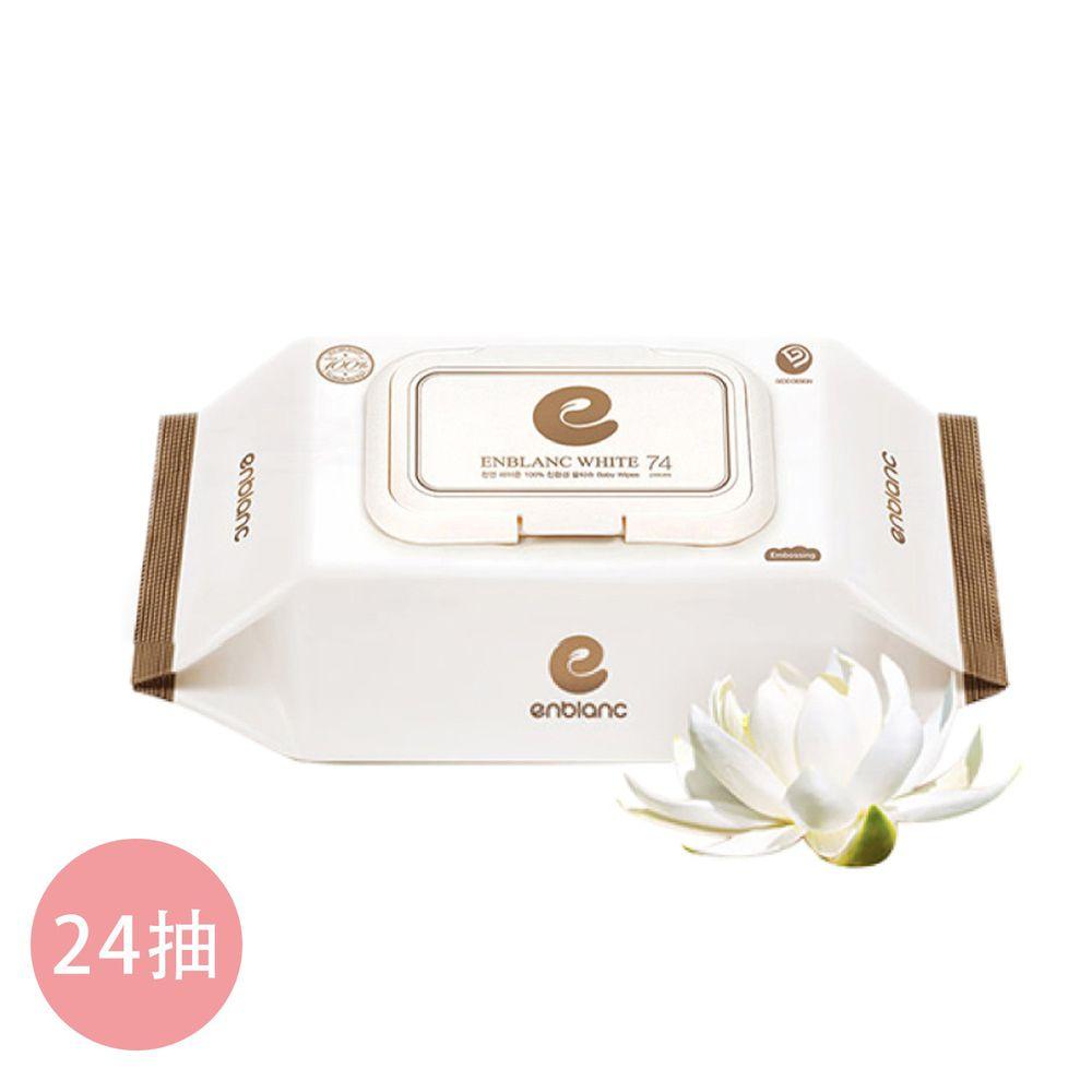 韓國 ENBLANC - 輕厚蓮花 極柔純水有蓋隨身包濕紙巾 24抽-有蓋隨身包-白色-單包